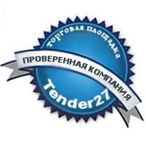 http://tender27.ru/files/6/0802811825.jpg